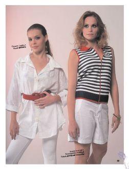 Revista Shopping Piracicaba Primavera Verão 2009(8)