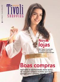 Tivoli Shopping - Fevereiro 2007 @ Azael Bild (1)